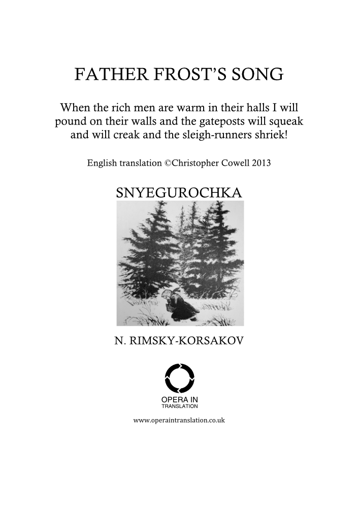 Father Frost's song_cover