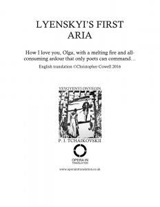 Lyensky's first aria_cover