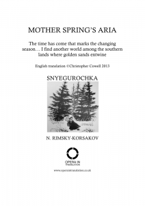 Mother Spring's narrative_cover