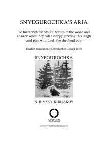 Snyegurochka's aria_cover