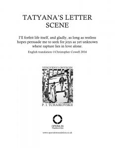 The Letter Scene_cover